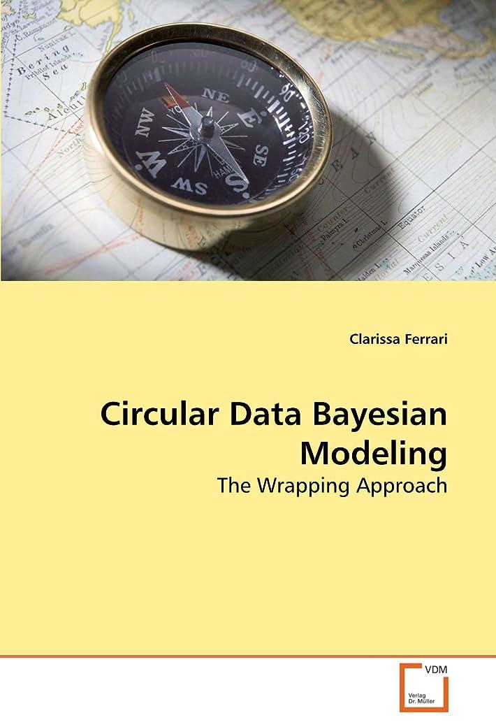 ラベンダーダイヤル谷Circular Data Bayesian Modeling