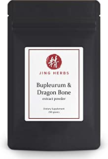 Jing Herbs Bupleurum & Dragon Bone Extract Powder 250 Grams