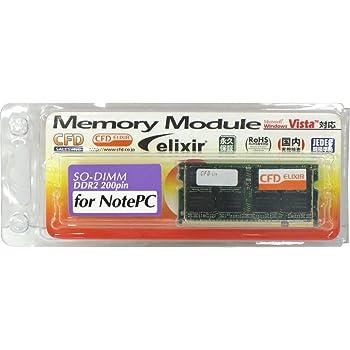 シー・エフ・デー販売 メモリ ノートパソコン用 200pin PC2-6400(DDR2-800) DDR2 2GB 永久保証 D2N800CQ-2GLZJ