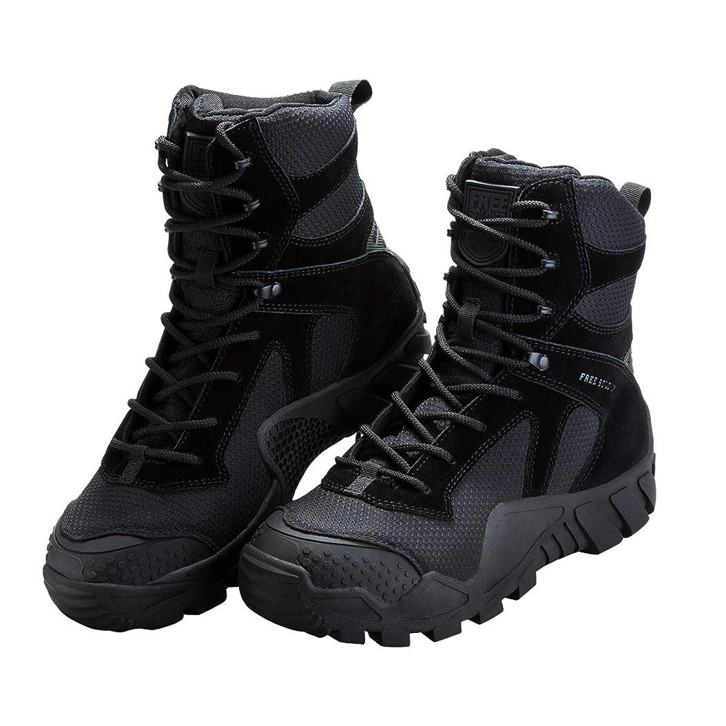 海洋の含意取るに足らないFree SoldierメンズブーツAll Terrain靴冬Tactical Duty作業ブーツ