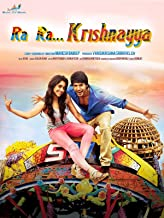 ra ra krishnayya movie