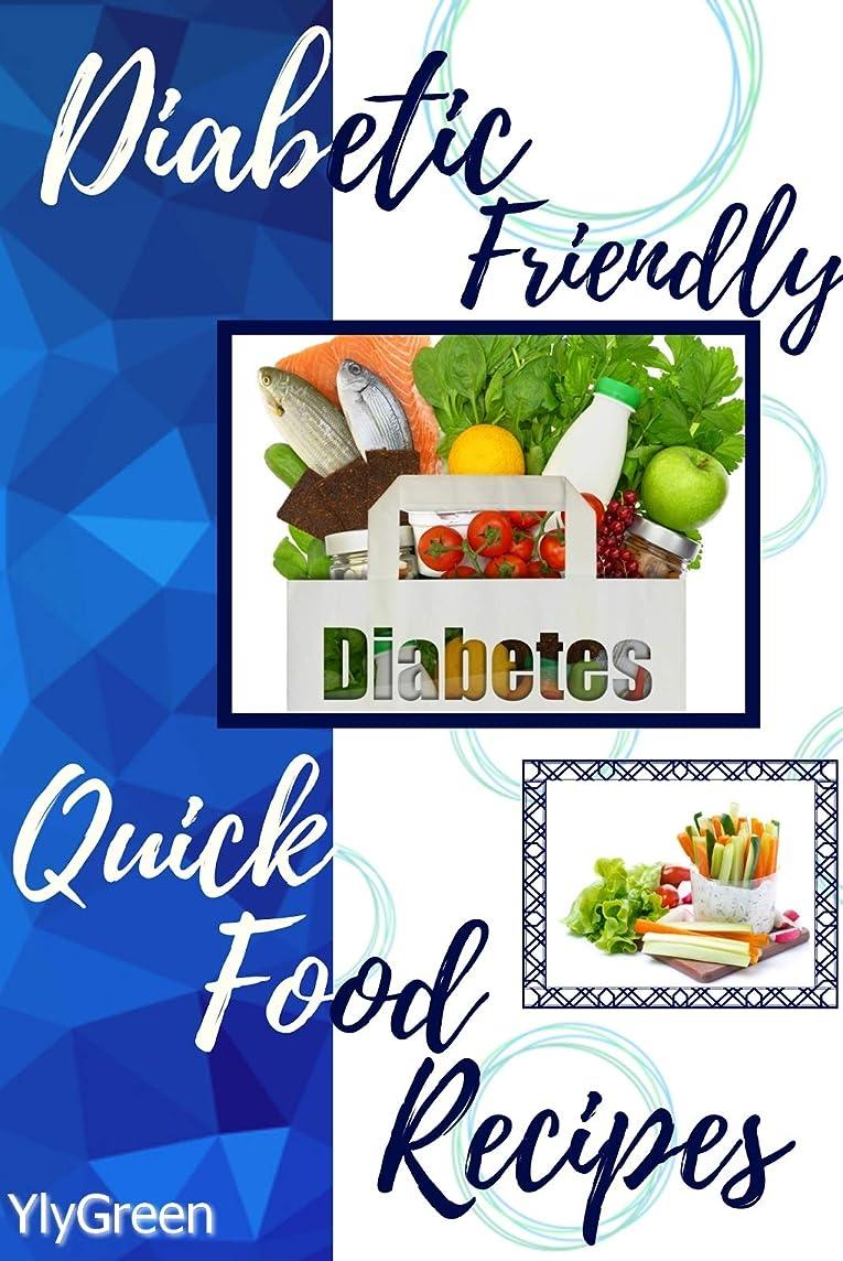 現像夜明けに費用15 Quick Food Recipes (Diabetic friendly) (YlyGreen 2019 Book 1) (English Edition)