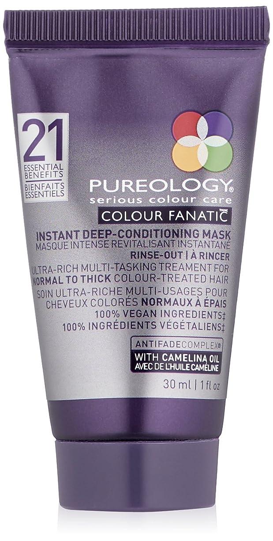 痛い変わる粘性のPureology 色ファナティックインスタントディープコンディショニングマスク、1液量オンス 1.0フロリダ。オンス