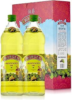 伯爵紫色阳光礼盒葡萄籽油1L*2 西班牙原装进口食用油