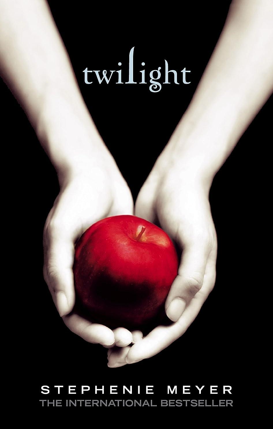 効能あるライド形Twilight: Twilight, Book 1 (Twilight Saga) (English Edition)