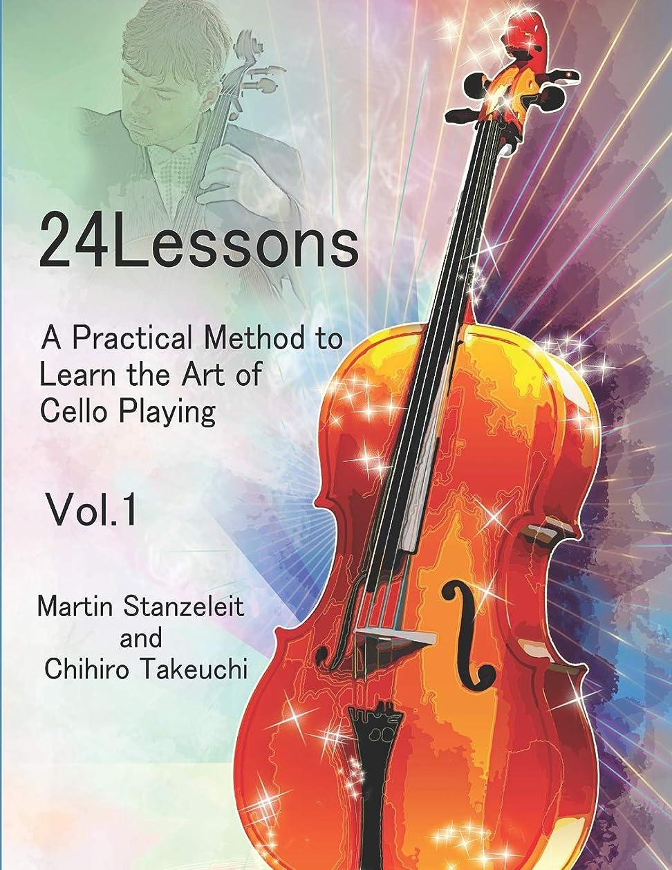 死の顎エンティティ遅滞24 lessons A Practical Method to  Learn the Art of Cello Playing Vol.1
