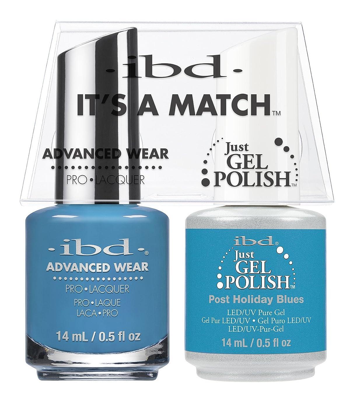冷淡な簡略化するみなすibd - It's A Match -Duo Pack- Post Holiday Blues - 14 mL / 0.5 oz Each