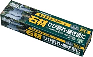 セメダイン ひび割れ・繋ぎ目 石材シール 120ml ダークグレー SX-015