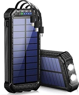 【3本ケーブル内蔵&4台同時充電&PSE認証済】30000mAh ソーラーモバイルバッテリー 大容量急速充電ソーラー充電器Micro USB・Type-Cなどのケーブル内蔵3way蓄電ソーラーモバイルバッテリー2個LED...