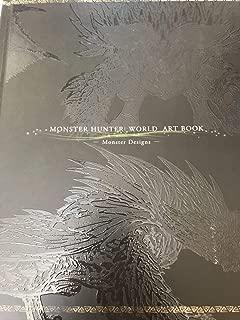 モンスターハンター ワールド モンハン ps4 限定 コレクターズエディション 特典 art book アートブック