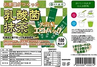 土倉 お茶屋がつくった乳酸菌抹茶 2g×100包