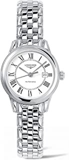 Longines Flagship White Dial Automatic Ladies Watch L43744216