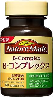 大塚製薬 ネイチャーメイド B-コンプレックス 60粒 60日分