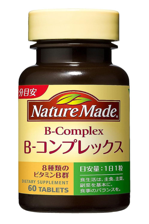 見かけ上苦供給大塚製薬 ネイチャーメイド B-コンプレックス 60粒