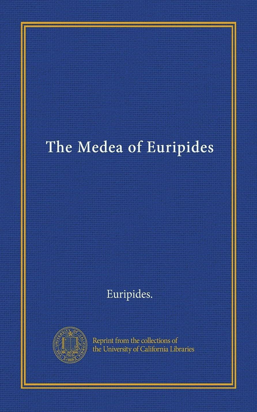 カートリッジ頭悩むThe Medea of Euripides