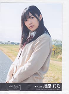 AKB48 公式生写真 So long ! 劇場盤 So long ! Ver. 【指原莉乃】