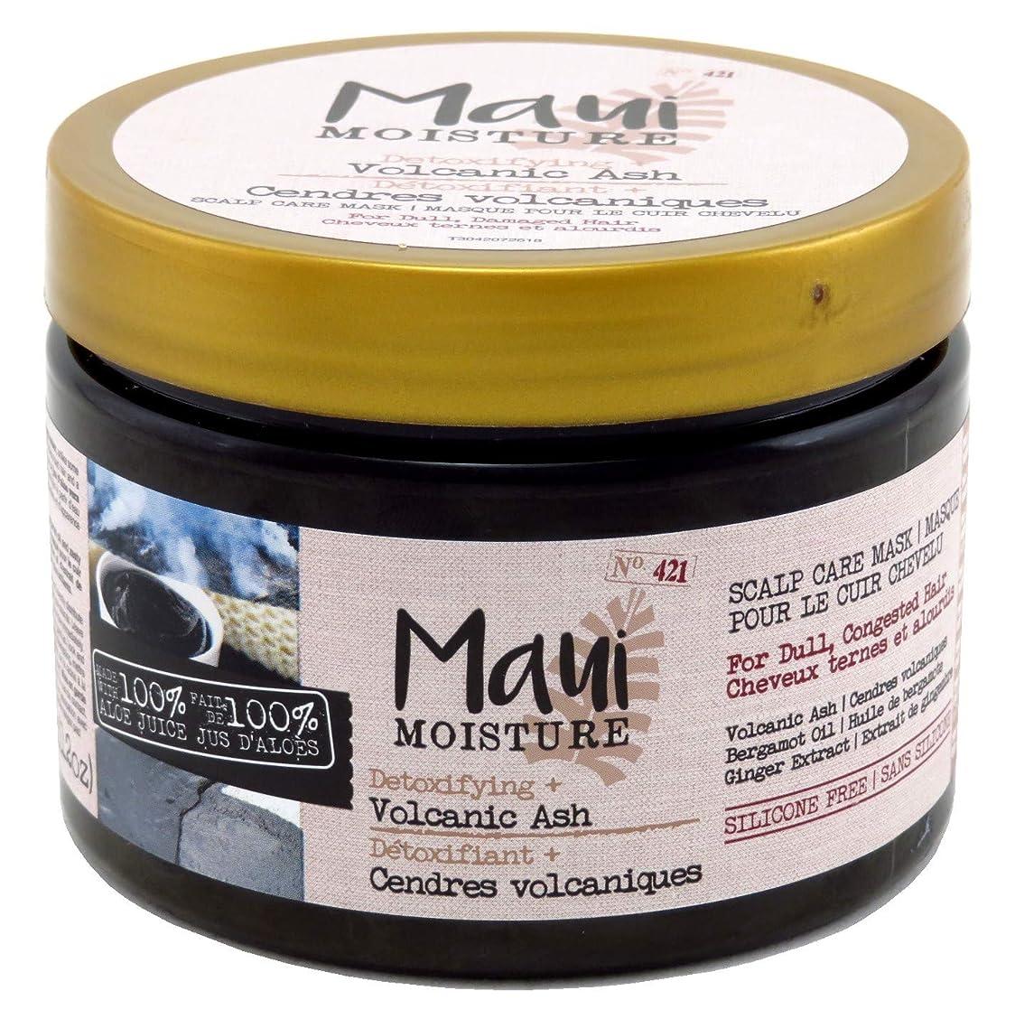 Maui Moisture Scalp Care Mask Volcanic Ash 12 Ounce Jar (3 Pack)