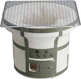 Campers Collection charcoal stove (charcoal stove) (large)