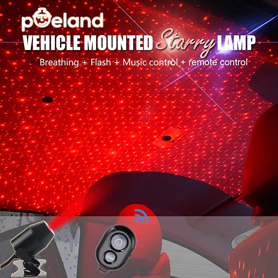 Poeland Car Interior Lights USB Star Projector Laser Lights, Romantic Galaxy Ambient Night Lamp Fit All Cars Ceiling Roof Decoration Light Color Red