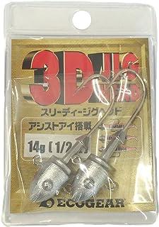 エコギア(Ecogear) 3Dジグヘッド