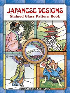 oriental stained glass patterns