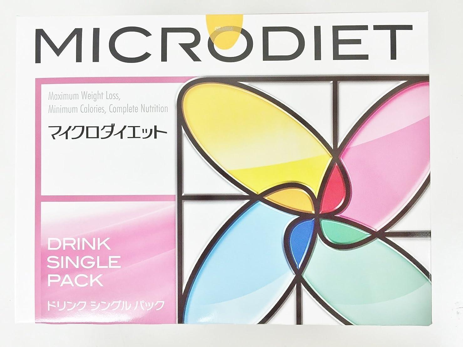警察粘液デコラティブマイクロダイエット ドリンクシングルパック オレンジ味 14食 リニューアル商品