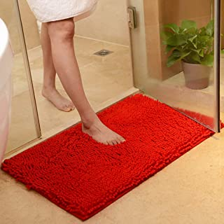 CAIHONG Bath Rug Original Luxury Chenille Bathroom Mat (32'' X 20''), Extra Soft and Absorbent Shaggy Rugs, Dry, Perfect P...