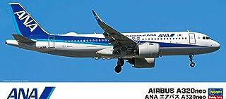 ハセガワ 1/200 ANA エアバス A320neo プラモデル 10828