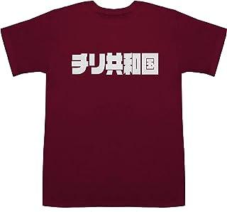 チリ共和国 Chile T-shirts