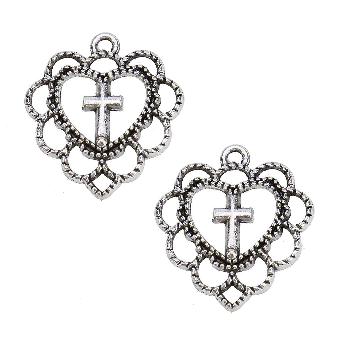 Monrocco 60 Pcs 20x22mm Silver Love Heart Cross Charms Christian Charm Pendant for Bracelets Jewelry Making