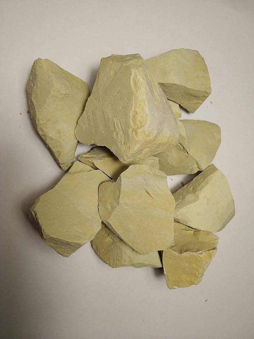 OlgaChalk The edible clay Ural 200gr.
