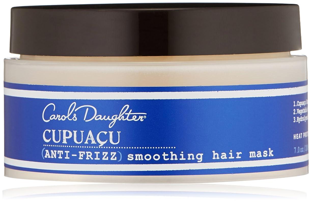 曲気分違法キャロルズドーター Cupuacu Anti-Frizz Smoothing Hair Mask 200g/7oz [海外直送品]