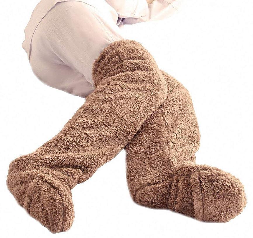 不利要件フリース生地 室内履き 足が出せるロングカバー 軽量ヒートソックス 歩ける ロングカバー 極暖 ルームソックスルームシューズ