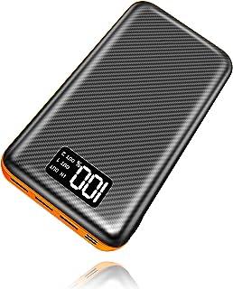 モバイルバッテリー 24000mAh 大容量 MicroとLightning入力ポート LCD残量表示 PSE認証済 各種スマホ対応 (Black&Orange)