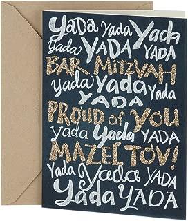 Hallmark Tree of Life Bar Mitzvah Card (Yada Yada)