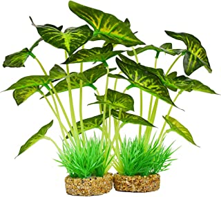 Smarlin Aquarium Plants Decoration, Artificial Plants for Fish Tank, 2 Pack