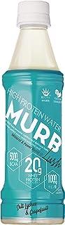 【MURB Lush】プロテイン ウォーター マーブラッシュ [タンパク質20g 脂質0g 人工甘味料不使用 乳化剤不使用] ソルトライチ&グレープフルーツ味 350ml×24本
