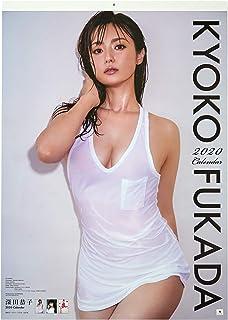 深田恭子 2020年 カレンダー 壁掛け CL-172