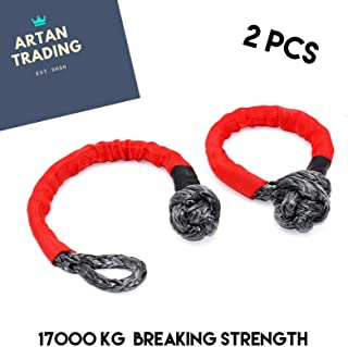 (X2) PCS Heavy Duty Soft Shackle for recovery, towing, winching. Offroad-4X4 Synthetic Rope (38 000 pound breaking strengt...