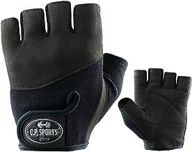 Iron handschoen comfort F7-1 - Fitness handschoenen, trainingshandschoenen C.P. Sport, bodybuilding, krachtsport.