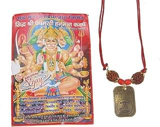IndianStore4All Shri Panchmukhi Hanuman ji Kavach Locket Yantra For Spiritual Protection