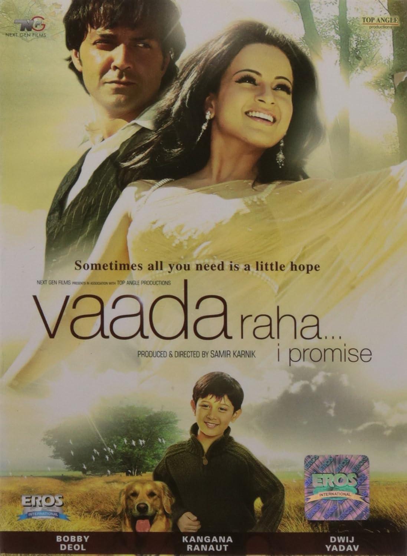 Vaada Raha… I Promise (2009)