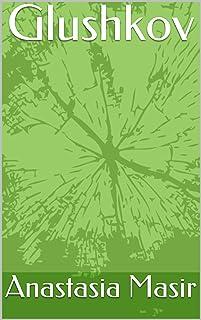Glushkov (German Edition)