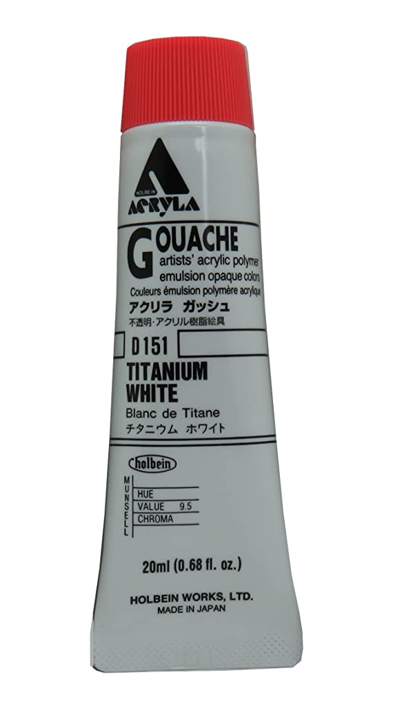 エンゲージメント忠誠ラップホルベイン アクリラガッシュ チタニウムホワイト D151 20ml(6号)