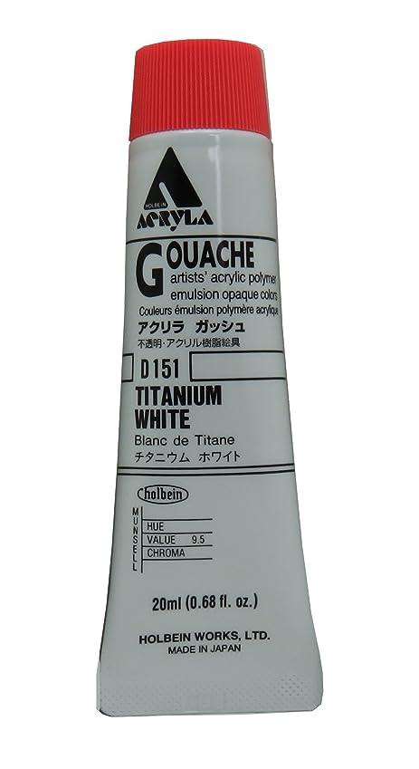 荷物行列石灰岩ホルベイン アクリラガッシュ チタニウムホワイト D151 20ml(6号)