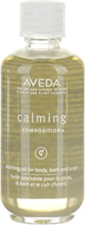 Aveda Calming Oil Soothing Oil for Body 1.7 oz