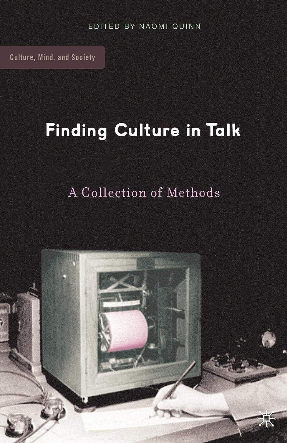 共和国本質的ではない保存Finding Culture in Talk: A Collection of Methods (Culture, Mind, and Society)
