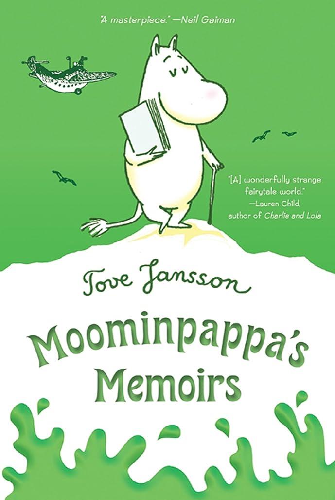 オートメーションマーカー藤色Moominpappa's Memoirs (Moomins Book 4) (English Edition)