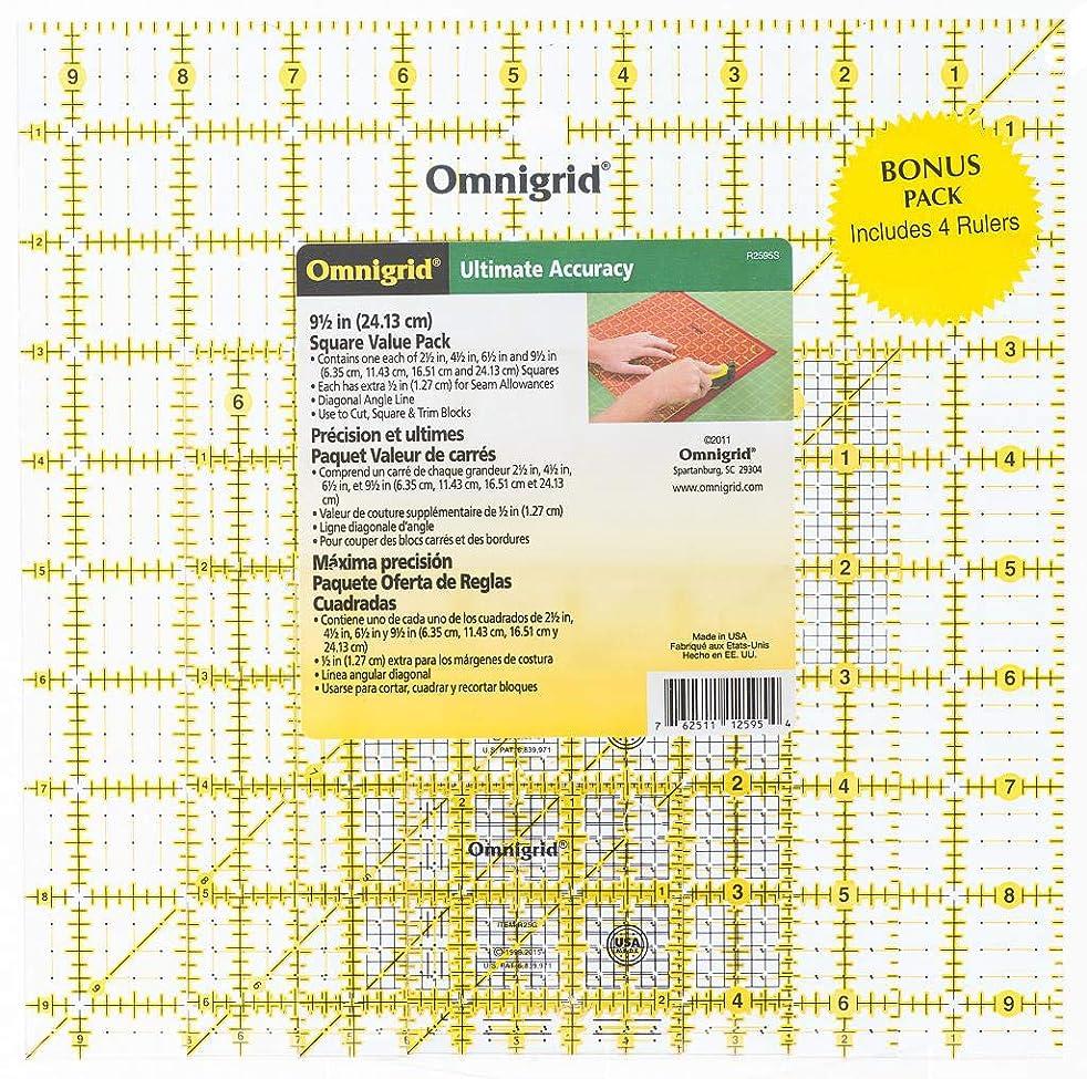 Omnigrid R2595S 9-1/2-Inch Square Value Pack, 4-Count