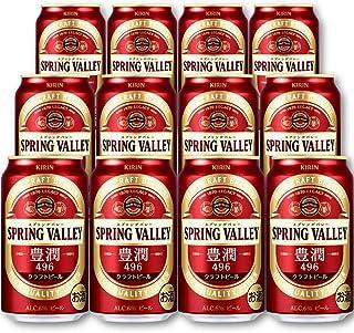 【Amazon.co.jp限定】【クラフトビール】SPRING VALLEY(スプリングバレー) 豊潤〈496〉 [ 日本 350ml×12本 ] [ギフトBox入り]